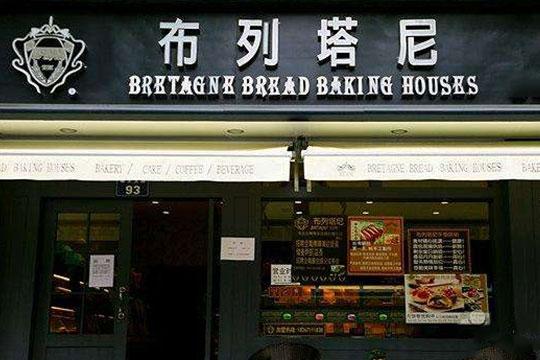 布列塔尼面包.jpg