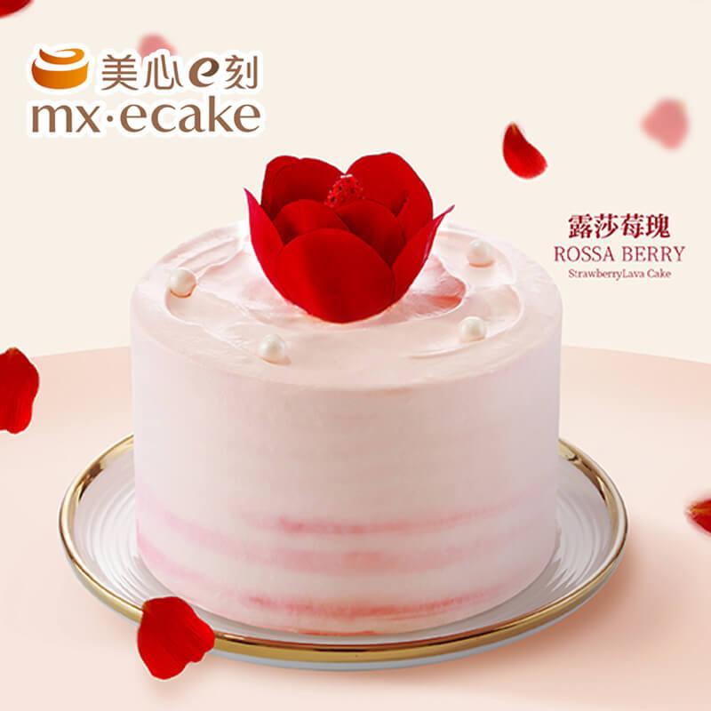 美心蛋糕的露莎莓瑰蛋糕