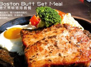 豪典牛排之意式黑椒猪排套餐