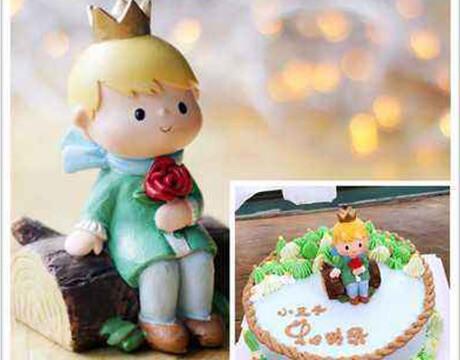 王子蛋糕的王子造型蛋糕