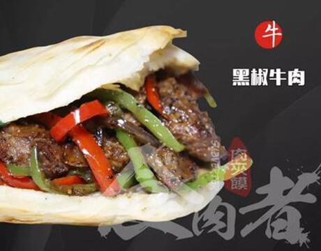 食肉者肉夹馍之黑椒牛肉