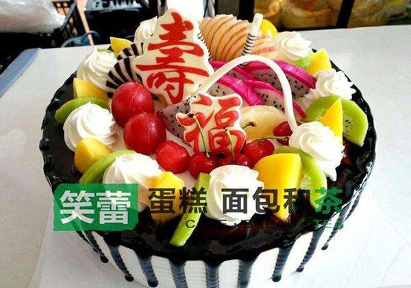 笑蕾蛋糕的福禄寿蛋糕