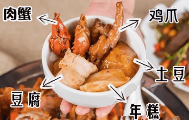 魅惑大咖肉蟹煲