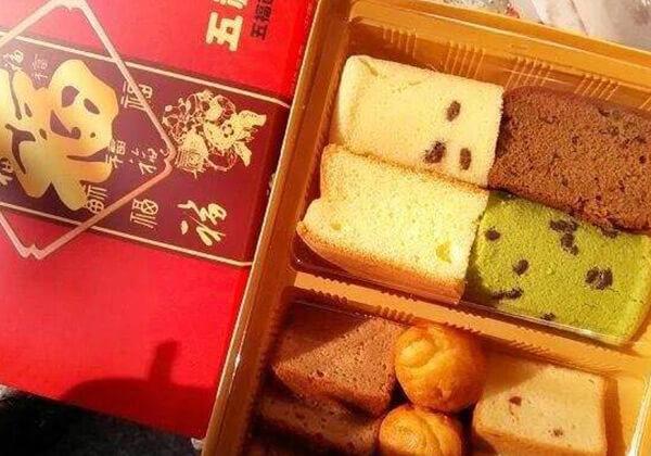五福蛋糕的精美打包盒