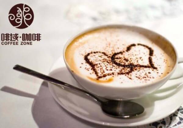 啡域咖啡宣传图