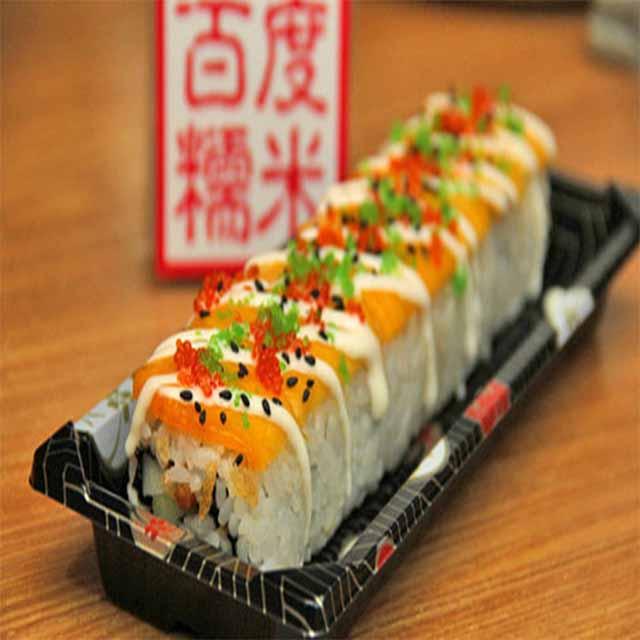 匠和风日本料理