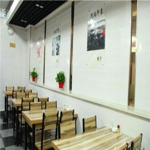 陕北抿节面馆