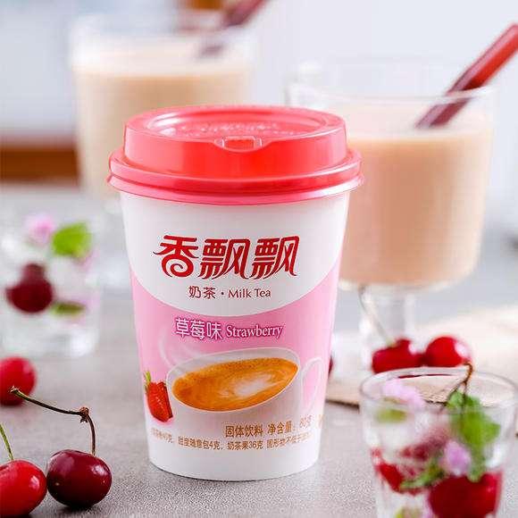 亲亲草莓味奶茶