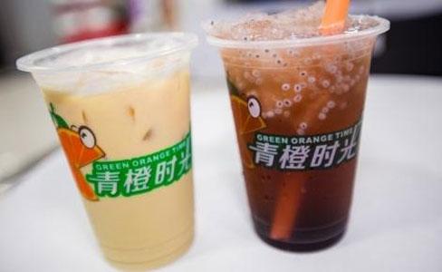 青橙时光奶茶
