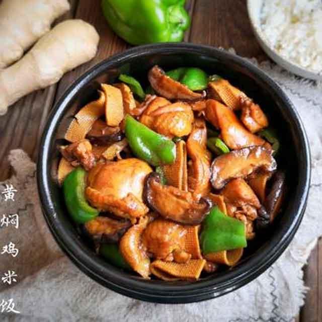 味多轩黄焖鸡米饭
