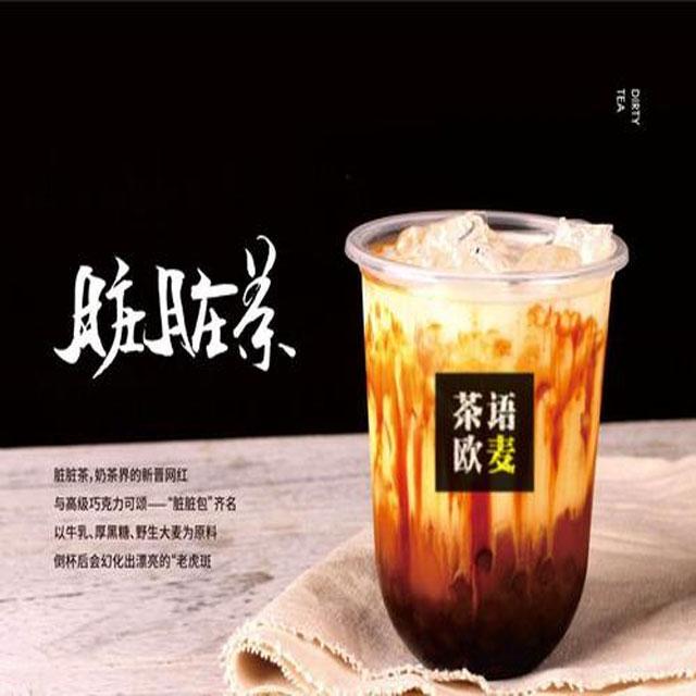 茶语欧麦奶茶