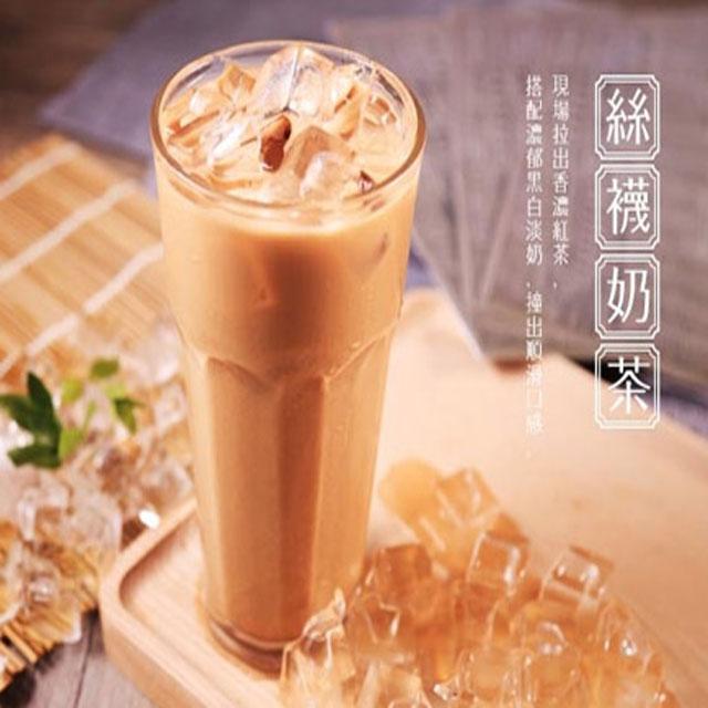 大通冰室奶茶