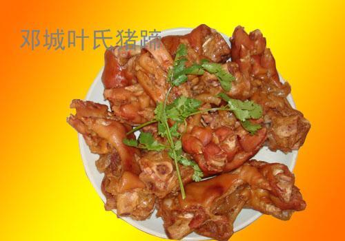 商水邓城猪蹄