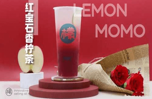 柠小檬奶茶
