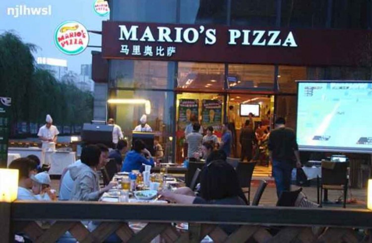 马里奥披萨加盟官网