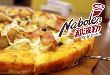 那波勒披萨产品图片