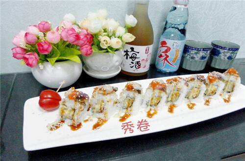 上远寿司加盟
